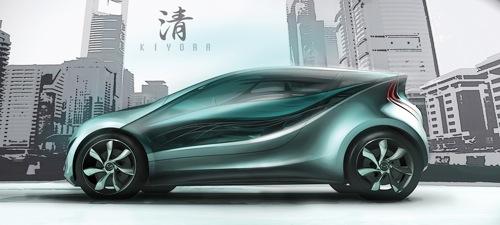 Mazda Kiyora koncept