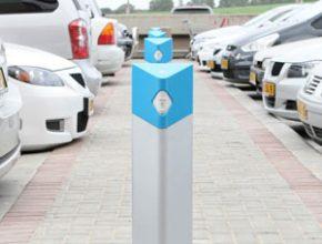 Dobíjecí stanice pro elektromobily - Izrael, Project Better Place