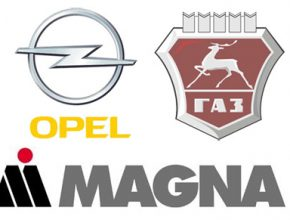 Opel Magna GAZ