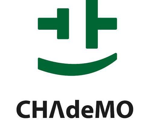 elektromobily - Chademo
