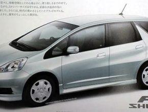 Honda Fit Shuttle Hybrid