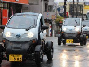 auto elektromobil New Mobility Concept Nissan elektromobil pro japonské mámy