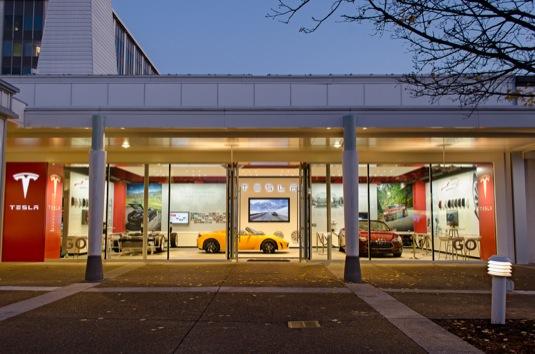 auto Tesla Motors servisní centrum