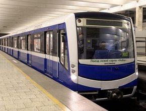 Metro v Petrohradu