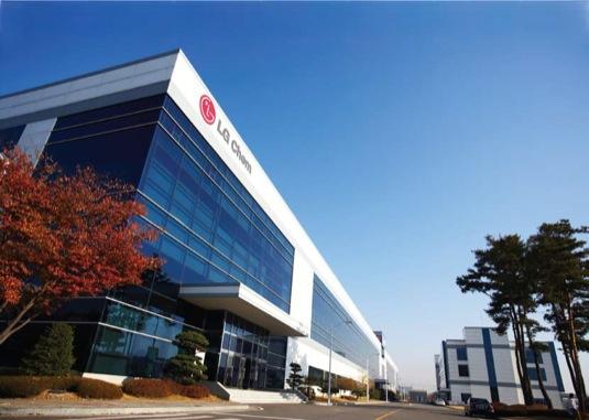 auto sídlo společnosti LG Chem vývoj baterií pro dojezd 480 km