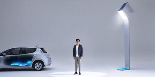 auto pouliční solární lampa na baterii Nissan elektromobil Leaf