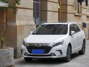 auto plug-in hybrid BYD Qin PHEV