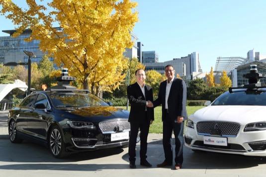 auto Ford Baidu Volvo robotické elektromobily autonomní