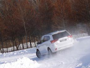 auto Mitsubishi Outlander PHEV
