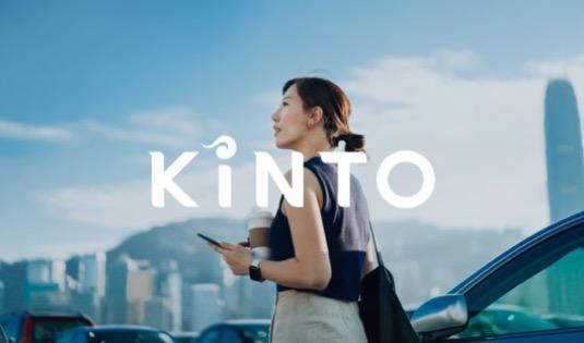 KINTO je součástí celosvětové vize Toyoty postupně se proměnit ve firmu poskytující služby mobility prostřednictvím různých druhů služeb zahrnujících dopravu osob po celém světě.